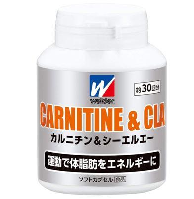 ウイダー-カルニチン-CLA