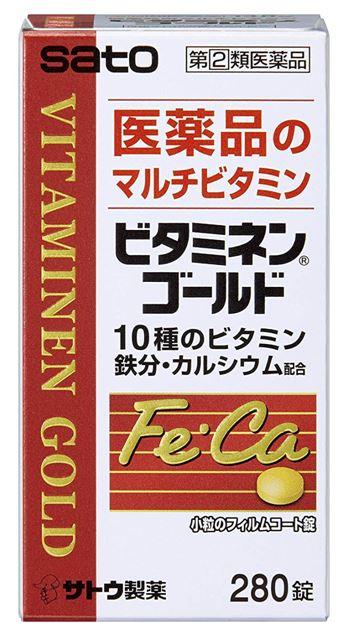 【指定第2類医薬品】ビタミネンゴールド